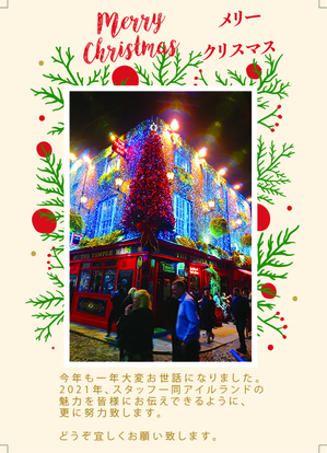 Japan Ireland Travel - Christmas E-Cards 2020 (564px wide) (1).jpg